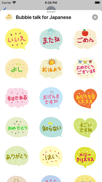 Bubble talk for Japanese screenshot 3