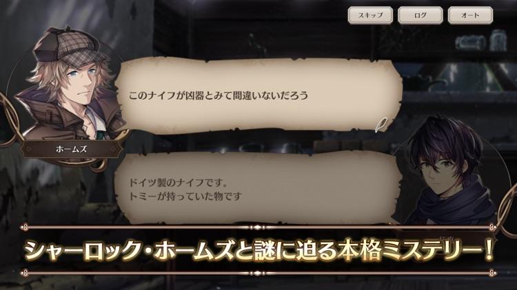 ロンドン迷宮譚 : 本格ミステリー×アイテム探しゲーム screenshot-3