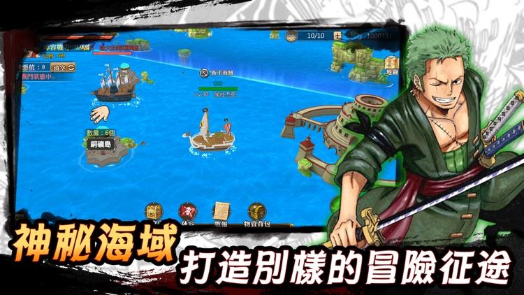海賊終極之戰