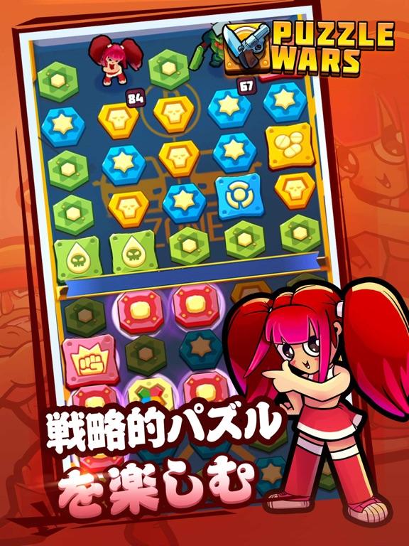Puzzle Wars:  Match-3 Battlesのおすすめ画像3