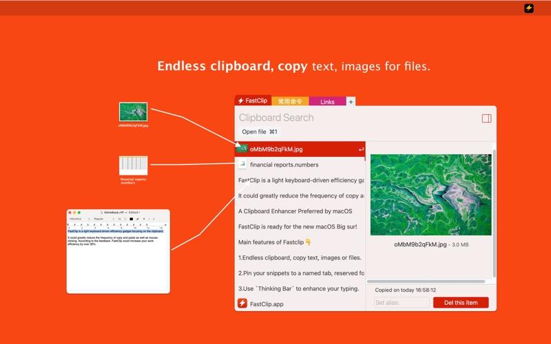 FastClip - Endless Clipboard