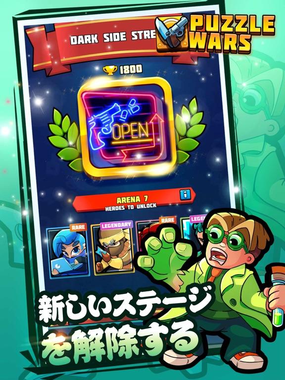 Puzzle Wars:  Match-3 Battlesのおすすめ画像4
