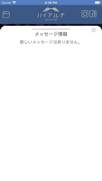 ハイアルチ紹介画像5