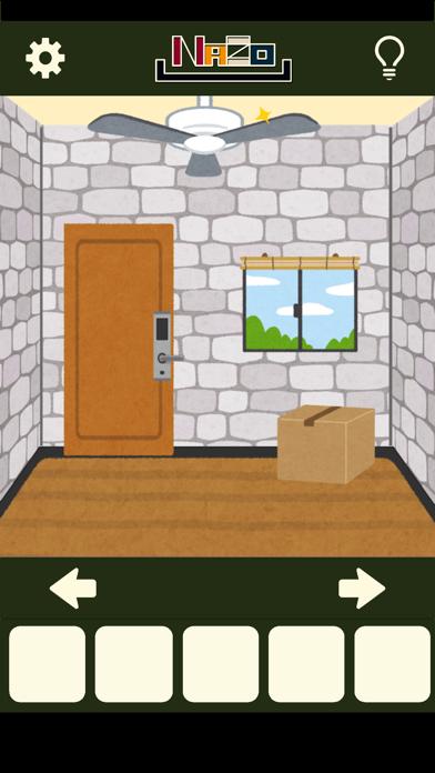 ミニ脱出ゲーム 「いらすとや」からの脱出のおすすめ画像1