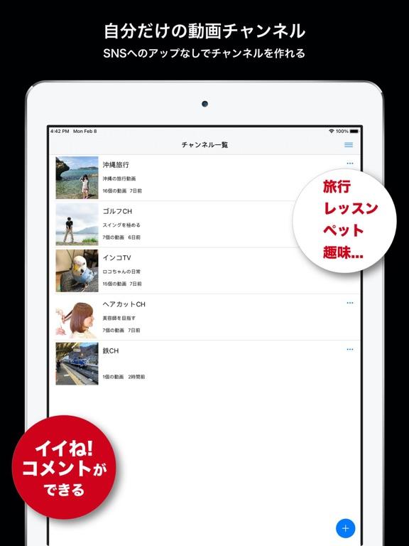 https://is5-ssl.mzstatic.com/image/thumb/PurpleSource114/v4/69/98/8d/69988d5c-3ea9-14ca-b4a1-83cf5e76019b/40f0c5aa-92f6-425a-9fcb-73dfa7990cc7_iPad_Pro_Device_1.jpg/576x768bb.jpg