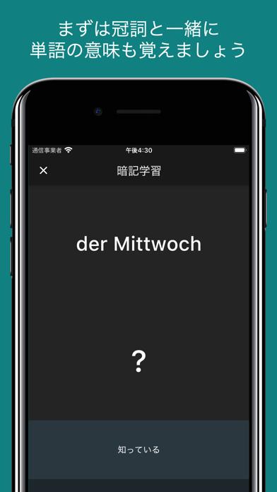 ドイツ語 名詞の性のおすすめ画像3