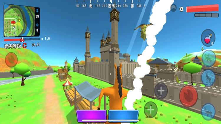 Animal Battle Royale screenshot-4