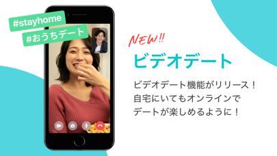 Pairs(ペアーズ) 恋活・婚活のためのマッチングアプリのおすすめ画像2