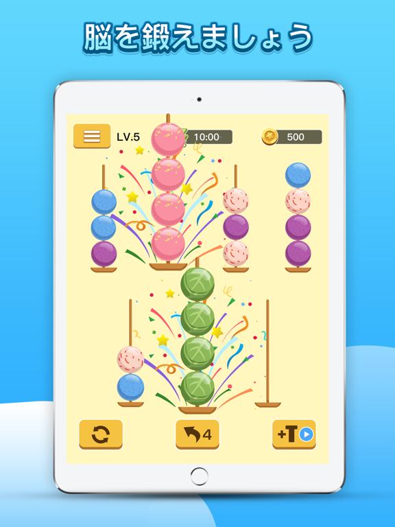 ボールソート2020 – 中毒パズルゲームのおすすめ画像2