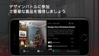 プランナー 5D- インテリアデザイン クリエーター ScreenShot1