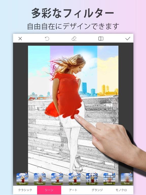 https://is5-ssl.mzstatic.com/image/thumb/PurpleSource114/v4/6f/70/d5/6f70d549-e768-65bb-334e-2624c14a5008/72b88882-97bd-4eee-9820-c039af50c93c_Pro-3.jpg/576x768bb.jpg