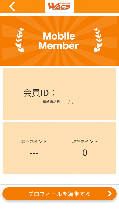 WACS【公式アプリ】紹介画像3