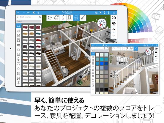 https://is5-ssl.mzstatic.com/image/thumb/PurpleSource114/v4/71/8f/05/718f05a9-b917-e3d9-8ff0-54629805971f/3e362c9d-88cd-493e-8d2e-ff383eae22b6_Mockups_Design_3D_2020_iPad_JA_02.png/552x414bb.png