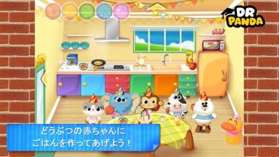 Dr. Panda幼稚園のおすすめ画像3