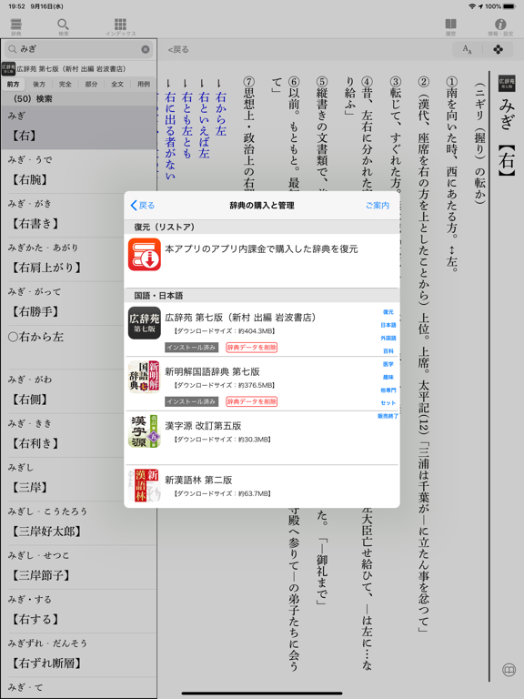 https://is5-ssl.mzstatic.com/image/thumb/PurpleSource114/v4/72/3e/5b/723e5b56-1edd-5d1c-e5d9-01e5c14fd334/036a2d20-8906-4dda-8480-39d3f657388b_Simulator_Screen_Shot_-_iPad_Pro__U002812.9-inch_U0029__U00284th_generation_U0029_-_2020-09-16_at_19.52.50.png/576x768bb.png