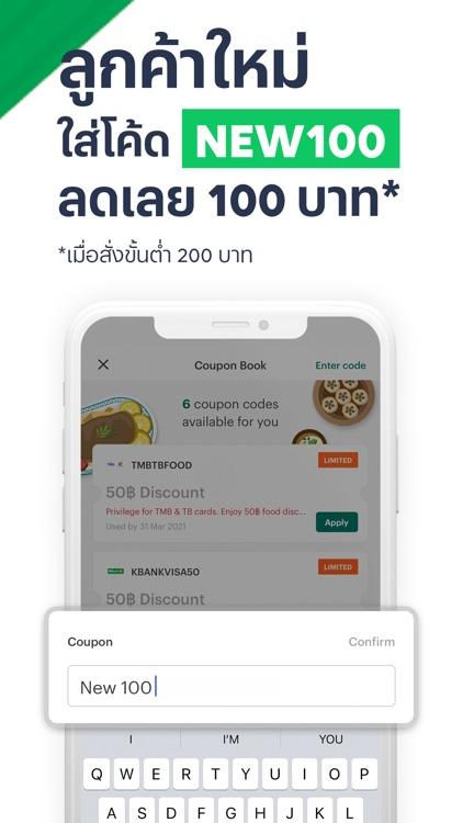 LINE MAN: Taxi, Food, Postal screenshot-3