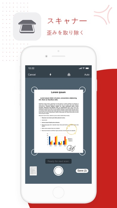 PDF Export - PDFエディター&スキャンのスクリーンショット4