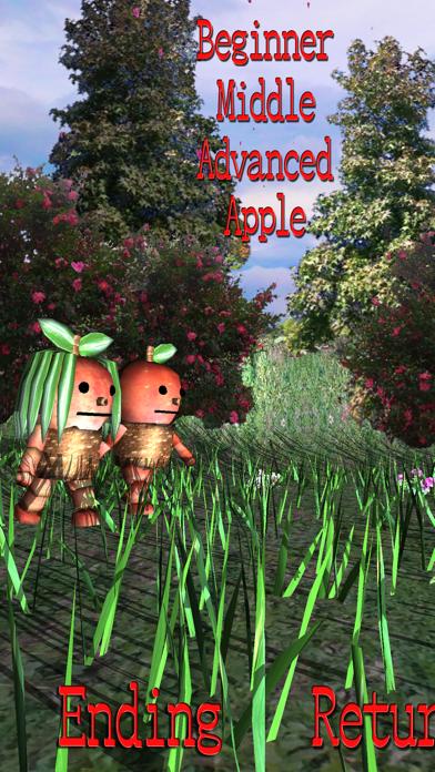 Apple's Love Knot screenshot 3