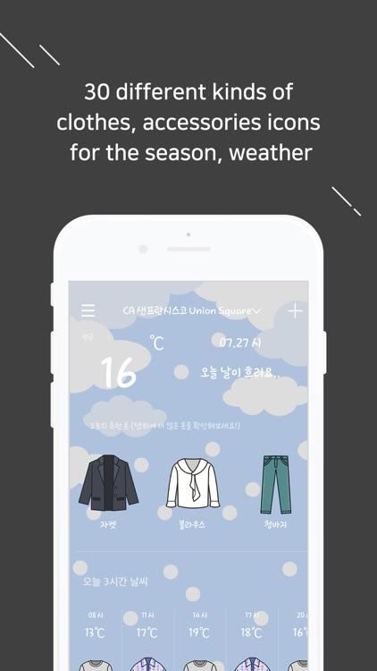 WhatShouldIWear? - Weather screenshot-5