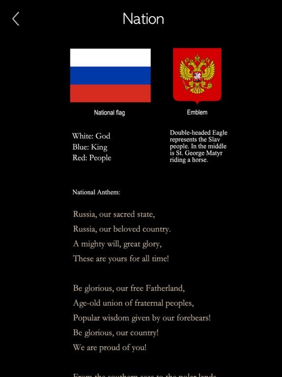 Russian Words & Writing screenshot 15