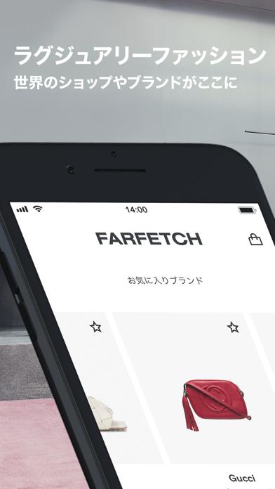 FARFETCH - デザイナーズブランドの今冬ファッションのおすすめ画像1
