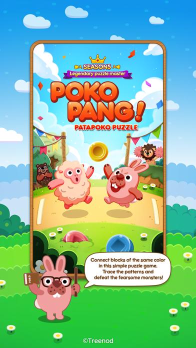 LINE Pokopang Screenshot