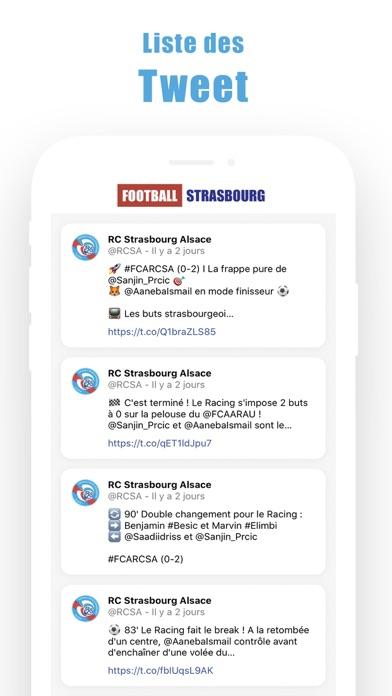 Football Strasbourgلقطة شاشة5