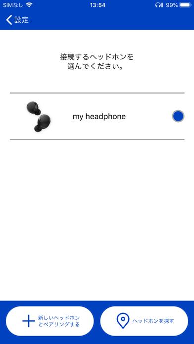 Panasonic Audio Connectのおすすめ画像5