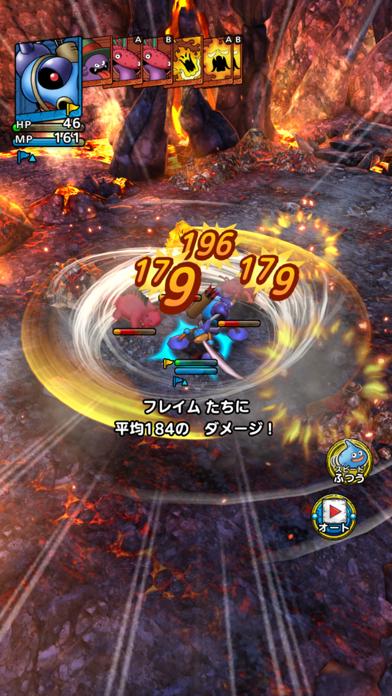 ドラゴンクエストタクト screenshot1