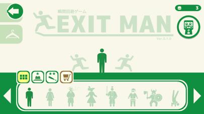 ExitMan - 瞬間回避ゲームのおすすめ画像2