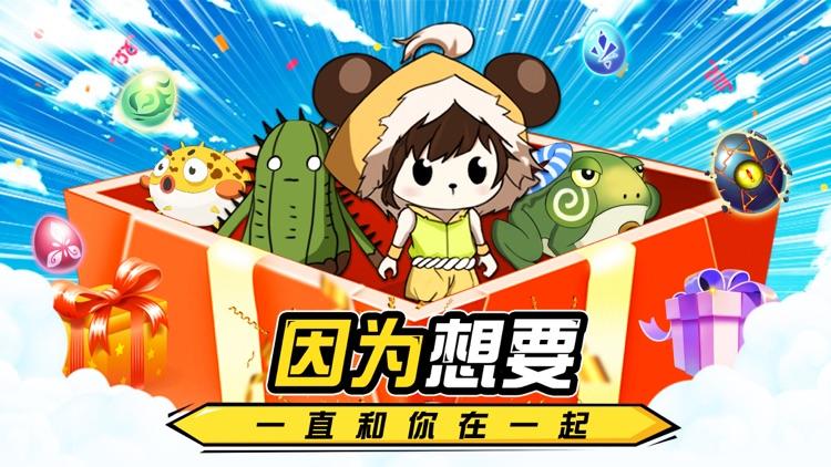 宝贝原生 screenshot-0