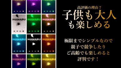 英語 英単語ゲームHAMARU - TOEIC勉強も人気のおすすめ画像9