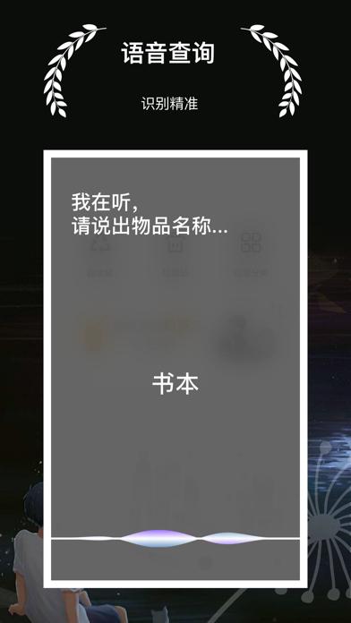这是什么垃圾 screenshot 2