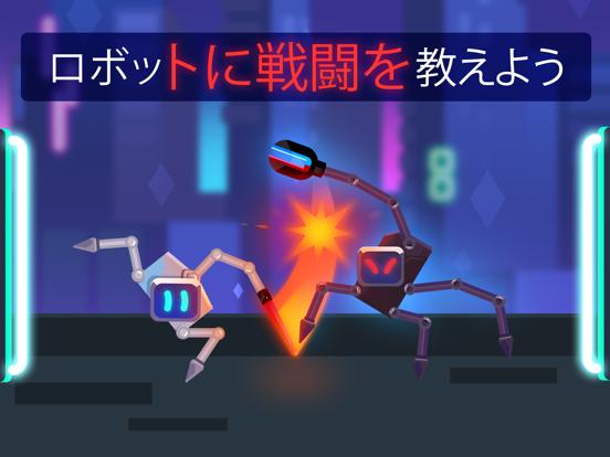 Robotics!のおすすめ画像2