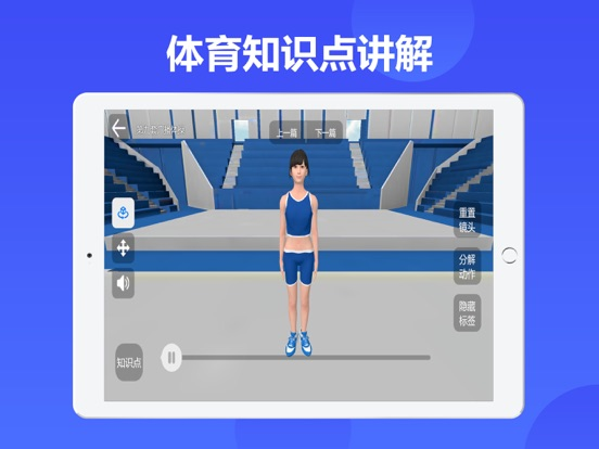 七三课堂 screenshot 15