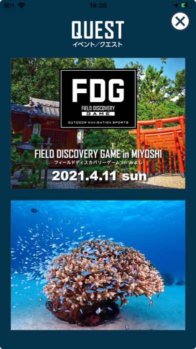 Field Discovery紹介画像4
