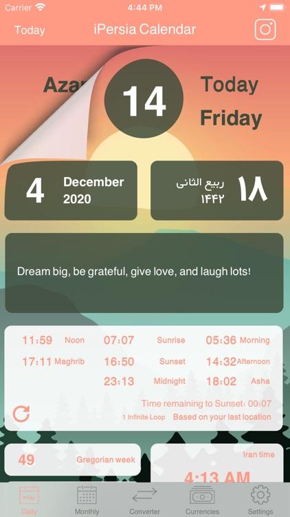 iPersia Calendar Arz تقویم ارز screenshot-3