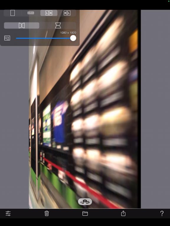 3D Perspective Camera screenshot 8