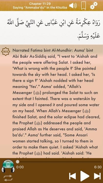 Sahih Al-Bukhari Audio English screenshot-3