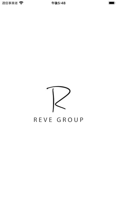 REVE GROUP(レーヴグループ)公式アプリ紹介画像1
