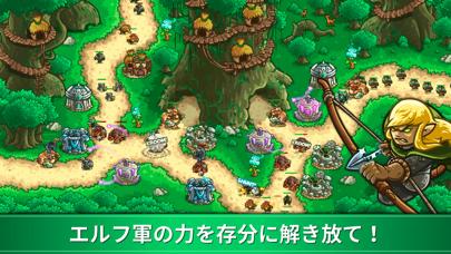 Kingdom Rush Originsのおすすめ画像2
