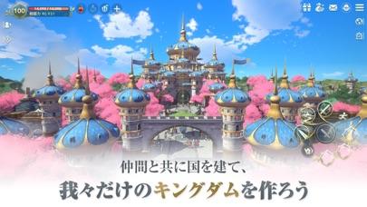 二ノ国:Cross Worlds ScreenShot5