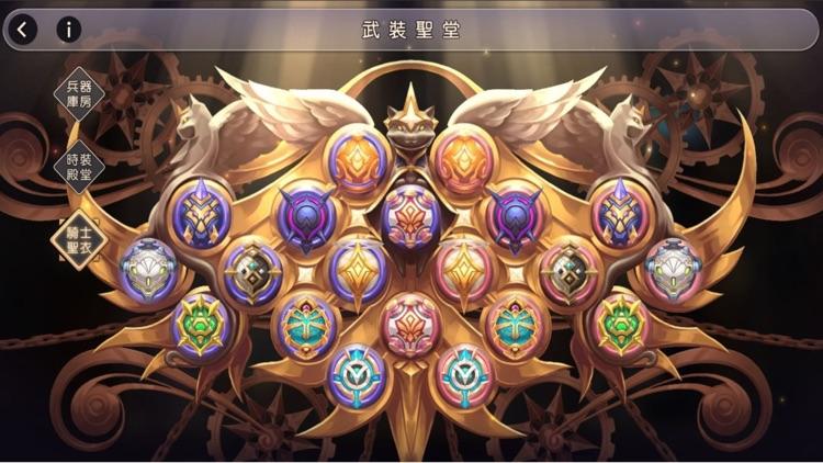 王領騎士:至高聖堂 screenshot-6