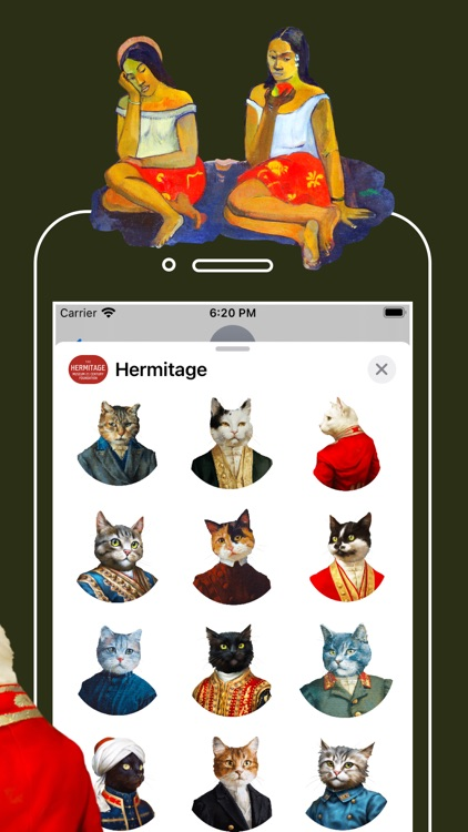 The Hermitage Stickers screenshot-4