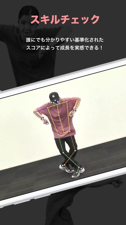Dance COMMUNE screenshot-3
