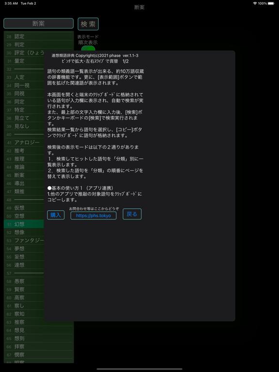 https://is5-ssl.mzstatic.com/image/thumb/PurpleSource114/v4/92/b4/37/92b43741-ae1d-8ef5-166e-5ffa155a964f/02be3f74-c843-4b4d-9fa1-78791a966c98_Simulator_Screen_Shot_-_iPad_Pro__U002812.9-inch_U0029_2048x2732_3.png/576x768bb.png
