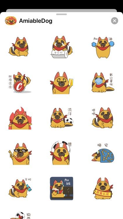 萌凶小狗 screenshot-2