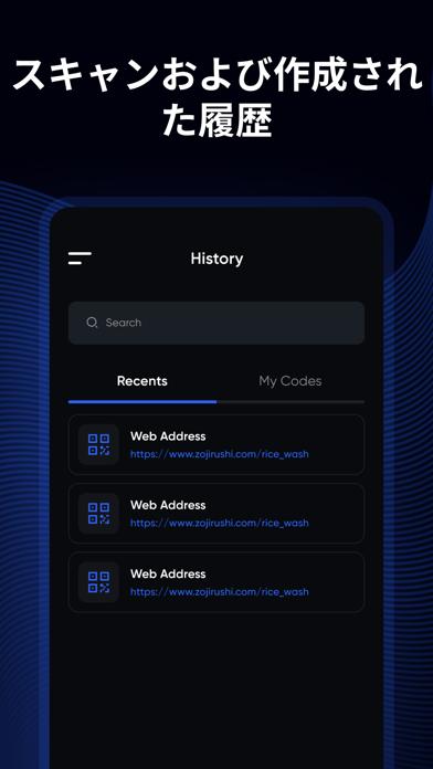 QRコード読み取り&作成アプリのおすすめ画像3