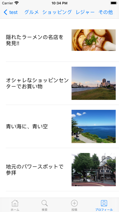 OWN TOWN screenshot 2