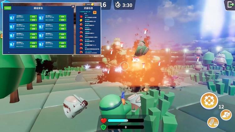我的战舰 screenshot-2